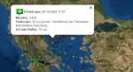 Τώρα: Σεισμός στη Χαλκιδική