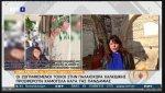 Ο Σύλλογος Τεχνών Γαλάτιστας ζωντανά στην εκπομπή της ΕΡΤ1 (βίντεο)