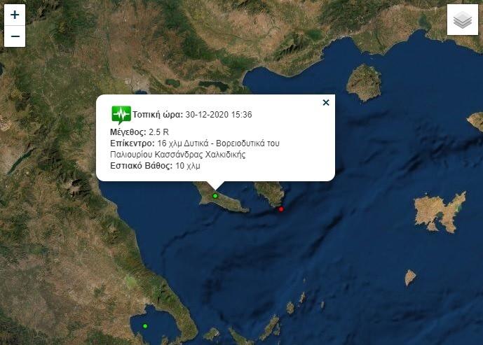 Χαλκιδική: Ασθενής σεισμική δόνηση