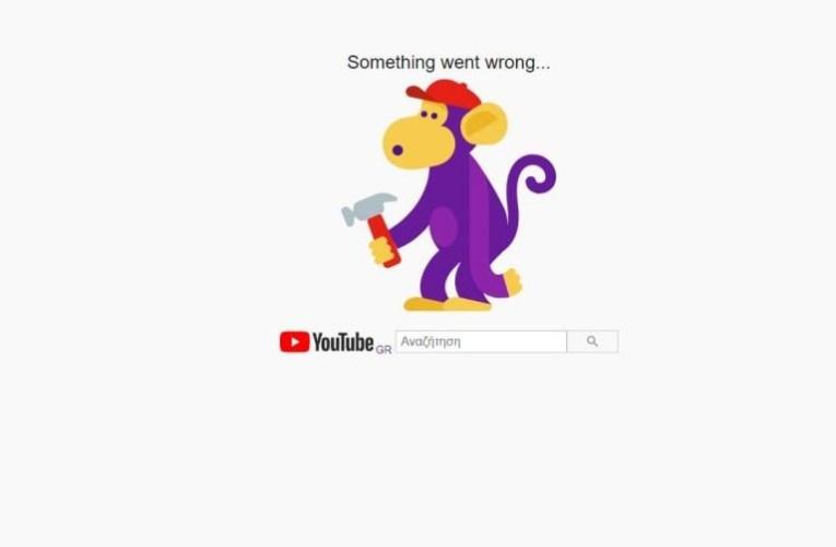 Google : «Επεσαν» YouTube και Gmail