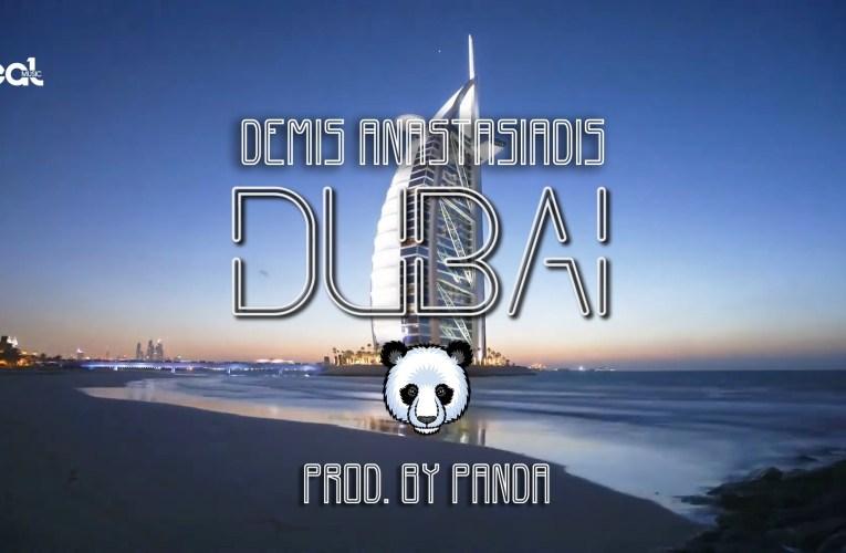 Demis Anastasiadis – DUBAI || Ντέμης Αναστασιάδης – Ντουμπάι (Official Music Video)