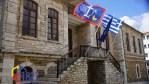 Λίγα λόγια για τα λάβαρα,σημαίες του επαναστατικού αγώνα στη Χαλκιδική...