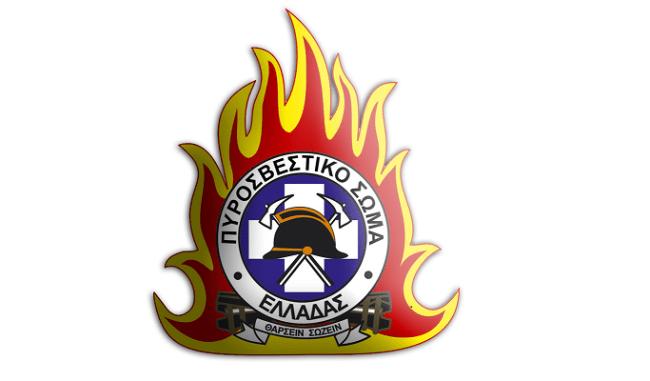 Ανακοίνωση Πυροσβεστικής Υπηρεσίας Χαλκιδικής για τις καύσεις υπολειμμάτων καλλιεργειών