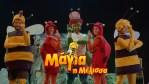 ΝΕΑ ΜΟΥΔΑΝΙΑ ΜΑΓΙΑ Η ΜΕΛΙΣΣΑ Θεατρική παράσταση Τετάρτη 4 Αυγούστου 2021 στο ΑΜΦΙΘΕΑΤΡΟ ΝΕΩΝ ΜΟΥΔΑΝΙΩΝ