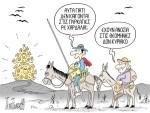Πέτρος Τσιολάκης: Αυτά γιατί δεν καίγονται στις φωτιές ρε Χαρδαλιά;