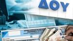 Έρχεται φορολογικός καύσωνας το Σεπτέμβριο για εκατομμύρια φορολογούμενους