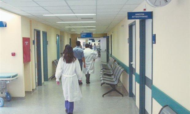 24ωρη απεργία γιατρών και εργαζομένων στα Δημόσια Νοσοκομεία στις 21 Οκτωβρίου