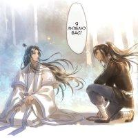 Мини-манхва «Учитель, я люблю вас!» К главе 144