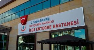 entegre ilce devlet hastanesi