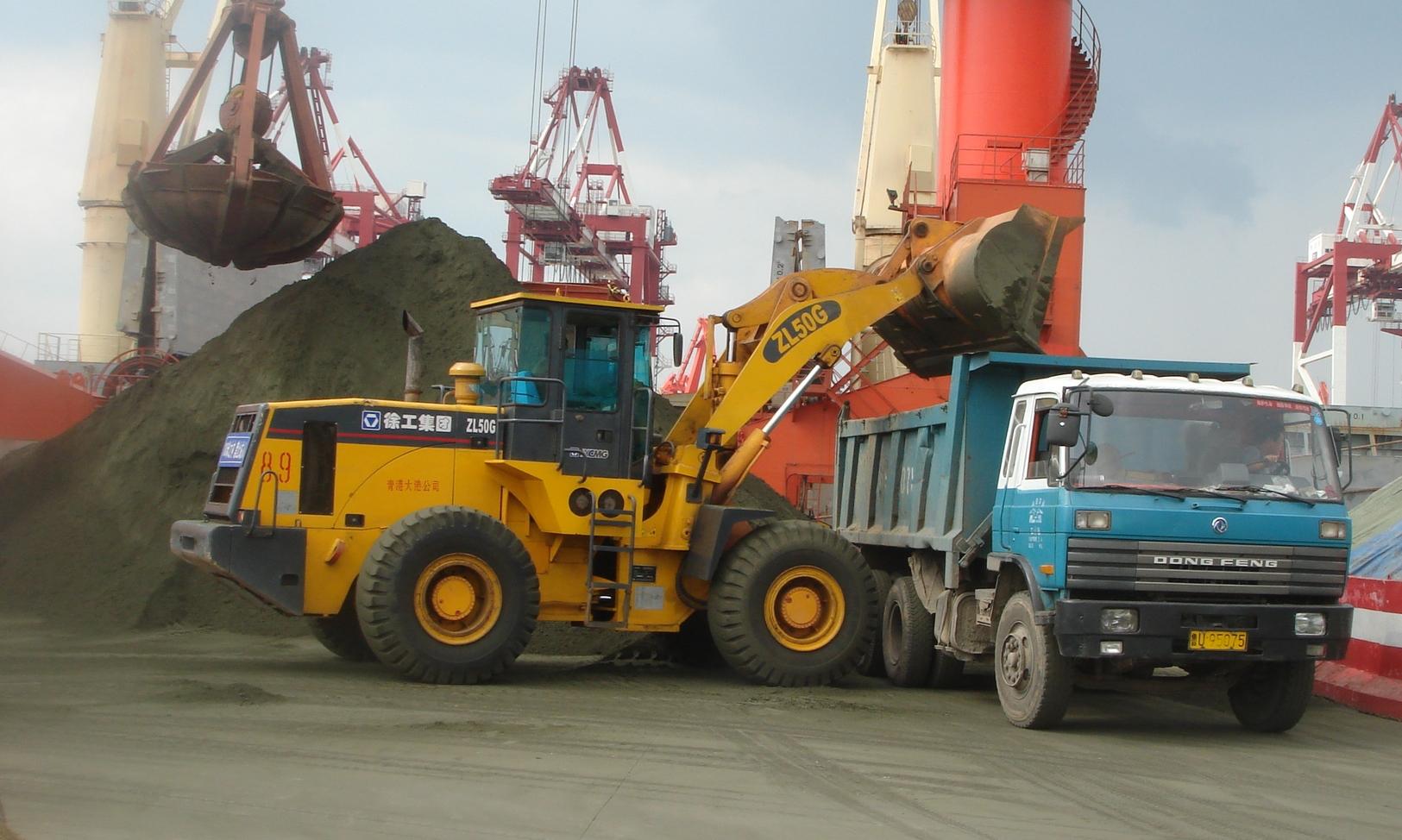 Cargo Inspection  6