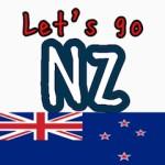 Kia ora!AUSワーホリ行くなら行くべき国、NZについて