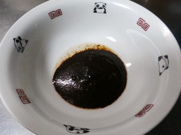 ゴーゴーカレーらーめんのスープ