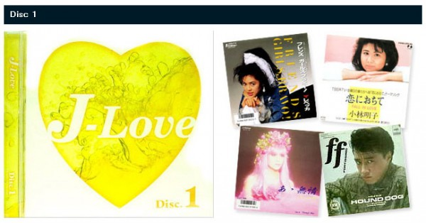 j-love-cd1