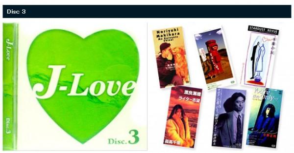 j-love-cd3