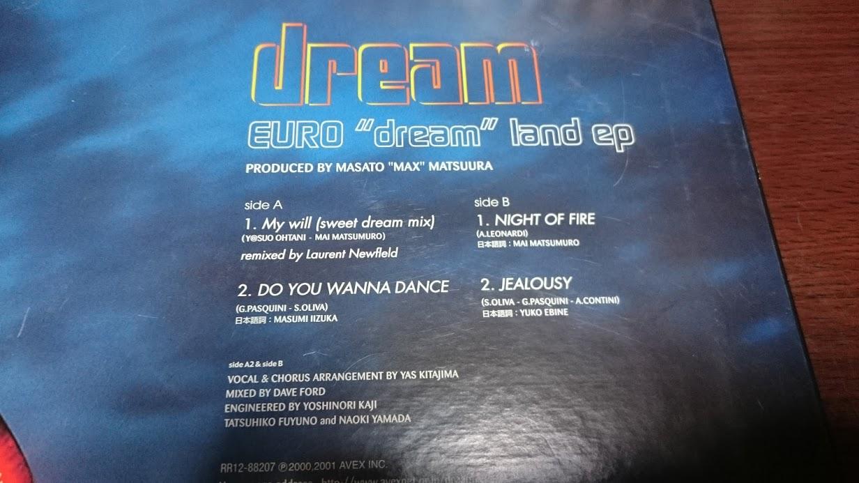 "dreamのアナログ「EURO ""dream"" land ep」裏面"