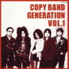 COPY BAND GENERATION vol.1