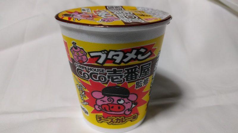 ブタメン(チーズカレー味)CoCo壱番屋監修