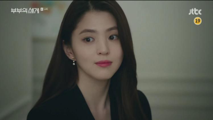 김희애, 한소희 목걸이 귀걸이 고급짐 뿜뿜 스와로브스키♥부부의 세계