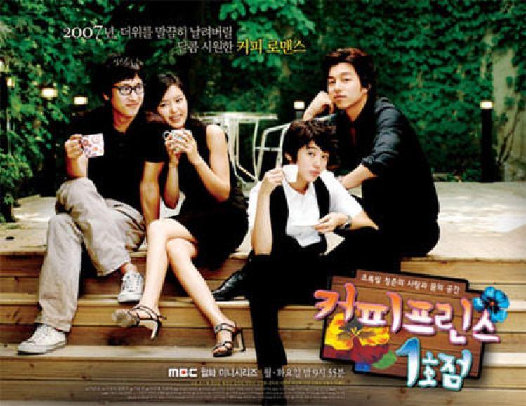 咖啡王子1號店 孔劉、尹恩惠、蔡貞安、李善均、金材昱、金東旭