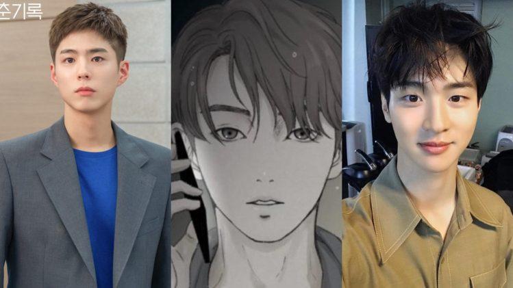 《親愛的X》 韓漫 網漫 WEBTOON 朴寶劍 張東尹
