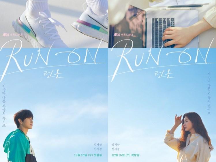 12月韓劇 Run om