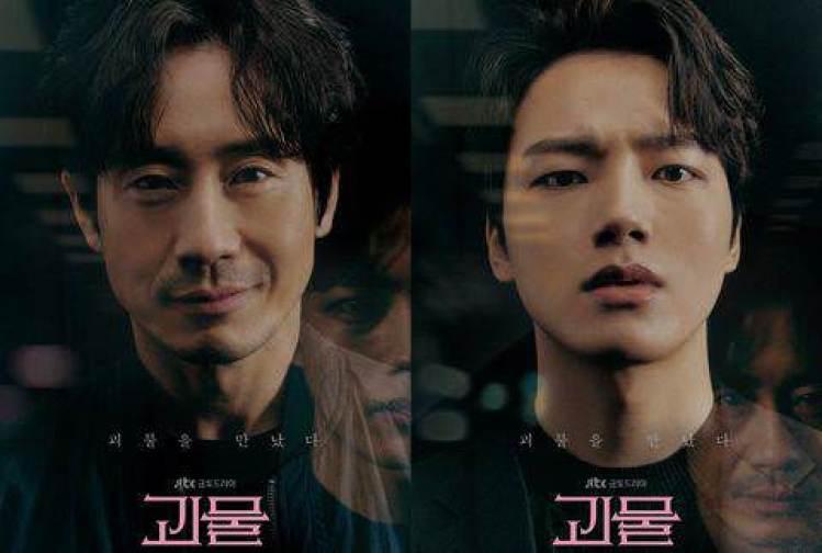 第57屆百想藝術大賞-JTBC《怪物》