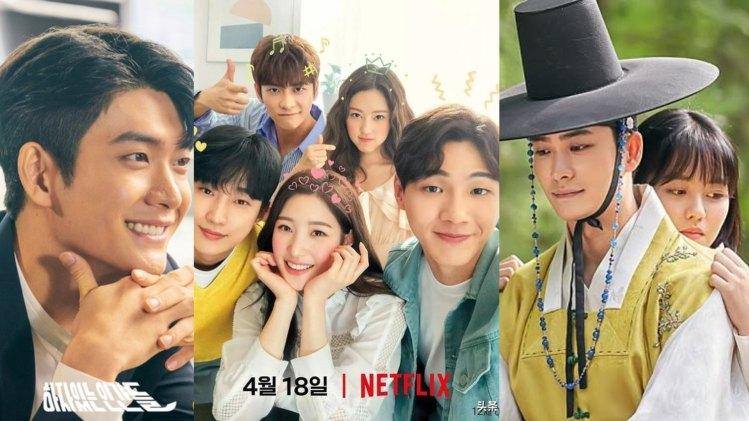 姜泰伍《有瑕疵的人們》、《因為初戀是第一次》、《朝鮮浪漫喜劇–綠豆傳》