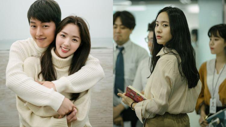 張基龍&蔡秀彬&Krystal《酸酸甜甜愛上你》