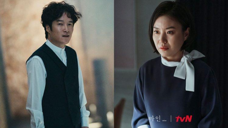 Netflix《我的上流世界》李寶英 金瑞亨 玉子妍 鄭賢俊 李賢旭