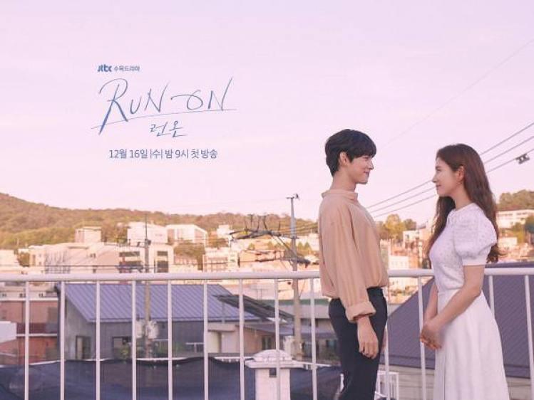 治癒系韓劇《Run on 奔向愛情》任時完、申世景、秀英、 姜泰伍