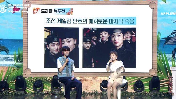 黃寅燁《朝鮮浪漫喜劇–綠豆傳》