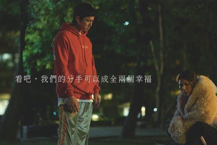 Netflix《我沒有談的那場戀愛》吳慷仁、艾怡良、傅孟柏、9m88