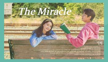 年度溫馨療癒之作《奇蹟:給總統的一封信》潤娥&朴正民重返高中,共譜青春悸動戀曲