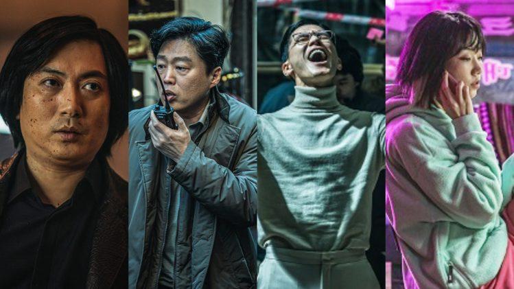 韓國電影《攔截聲命線》