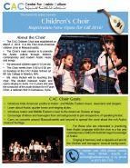 2016 choir flyer