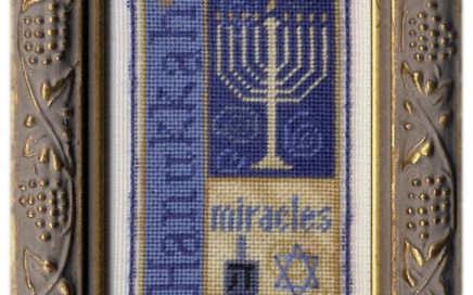 Hanukkah Bits | Original counted thread designs by Linda Stolz for Erica Michaels Designs | EricaMichaels.com
