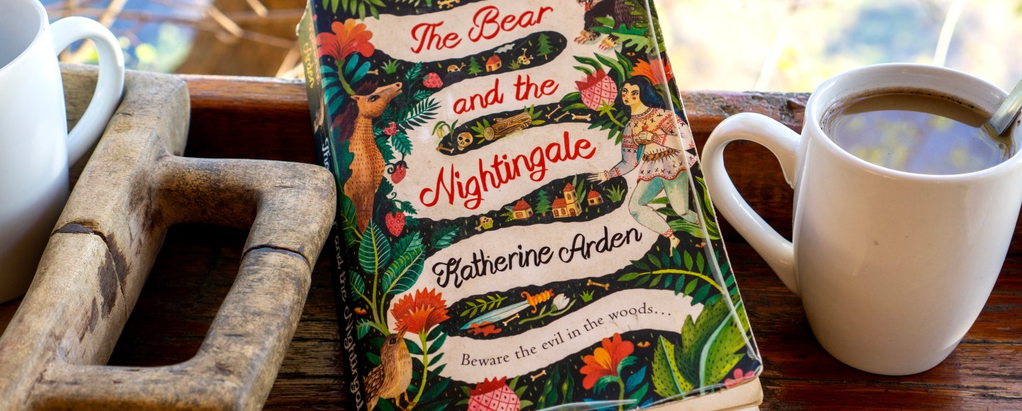 The Bear and the Nightingale by Katherine Arden   Erica Robbin