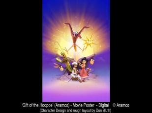 GIFT_OF_THE_HOOPOE_ericdsimmons_web