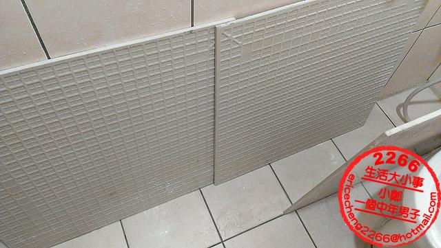 貼地磚 DIY (下) | 一個中年男子小鄭 Eric 2266 的生活 543 事