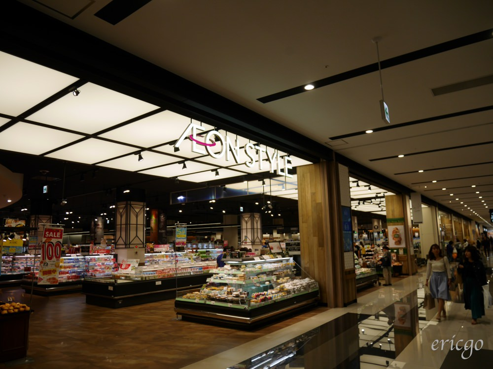 岡山 Aeon Mall 永旺夢樂城 - JR岡山站5分鐘,岡山自由行必逛,服飾美食通通有! - 艾瑞克 Go