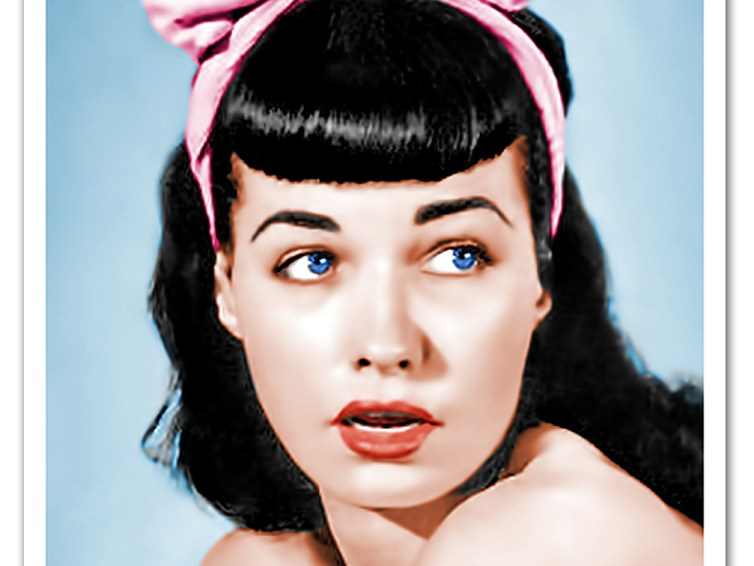 Bettie Page: The Last Photograph