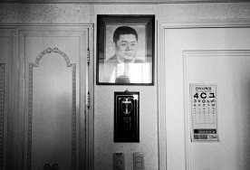 eric-kim-photography-grandfather-black-and-white-ricoh-gr1v-neopan-1600-film-3
