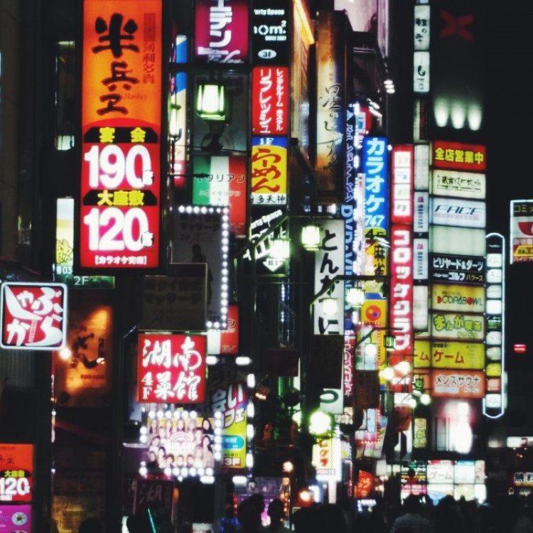 Shinjuku, 2014