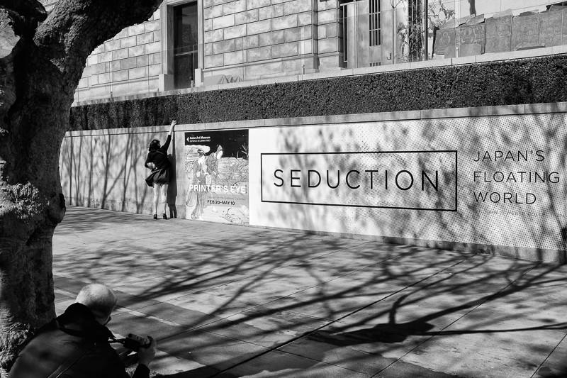 Seduction 1