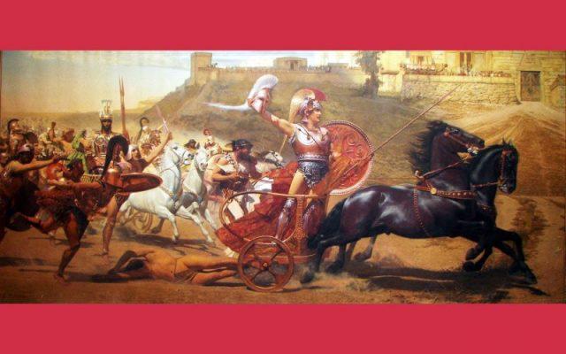 Achilles wallpaper