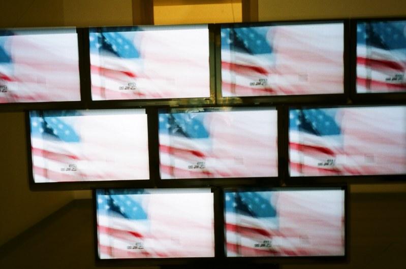 eric kim american flag