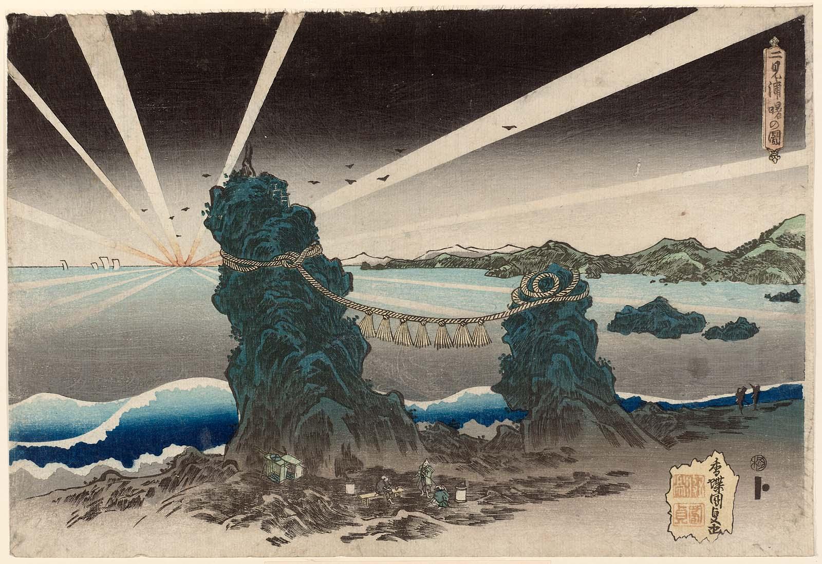 Inspirational Japanese Woodblock Printing