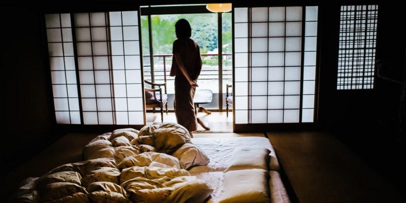Ryokan with Cindy. Uji, Kyoto 2017