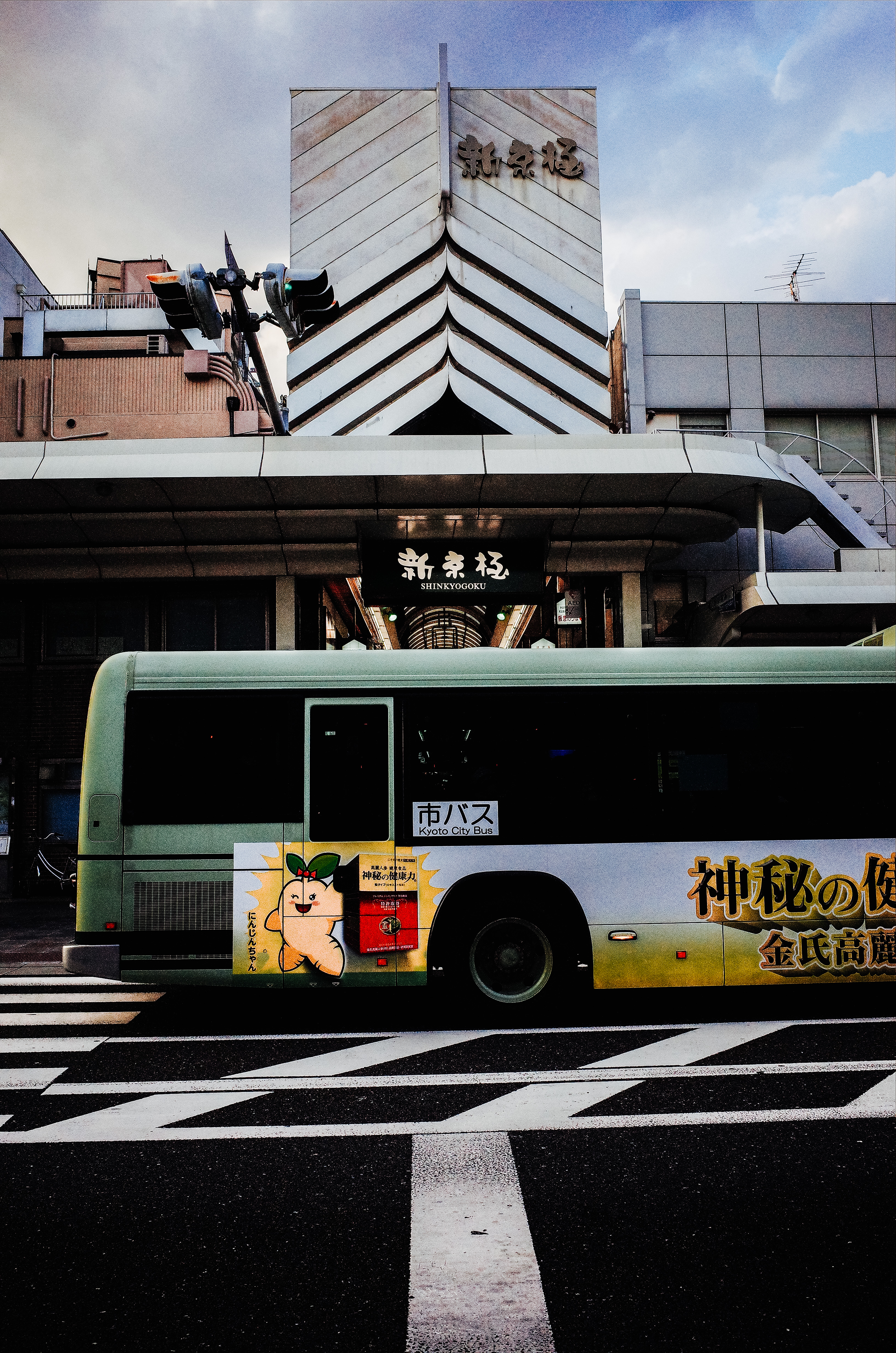 Kyoto urban landscape and bus. 2017