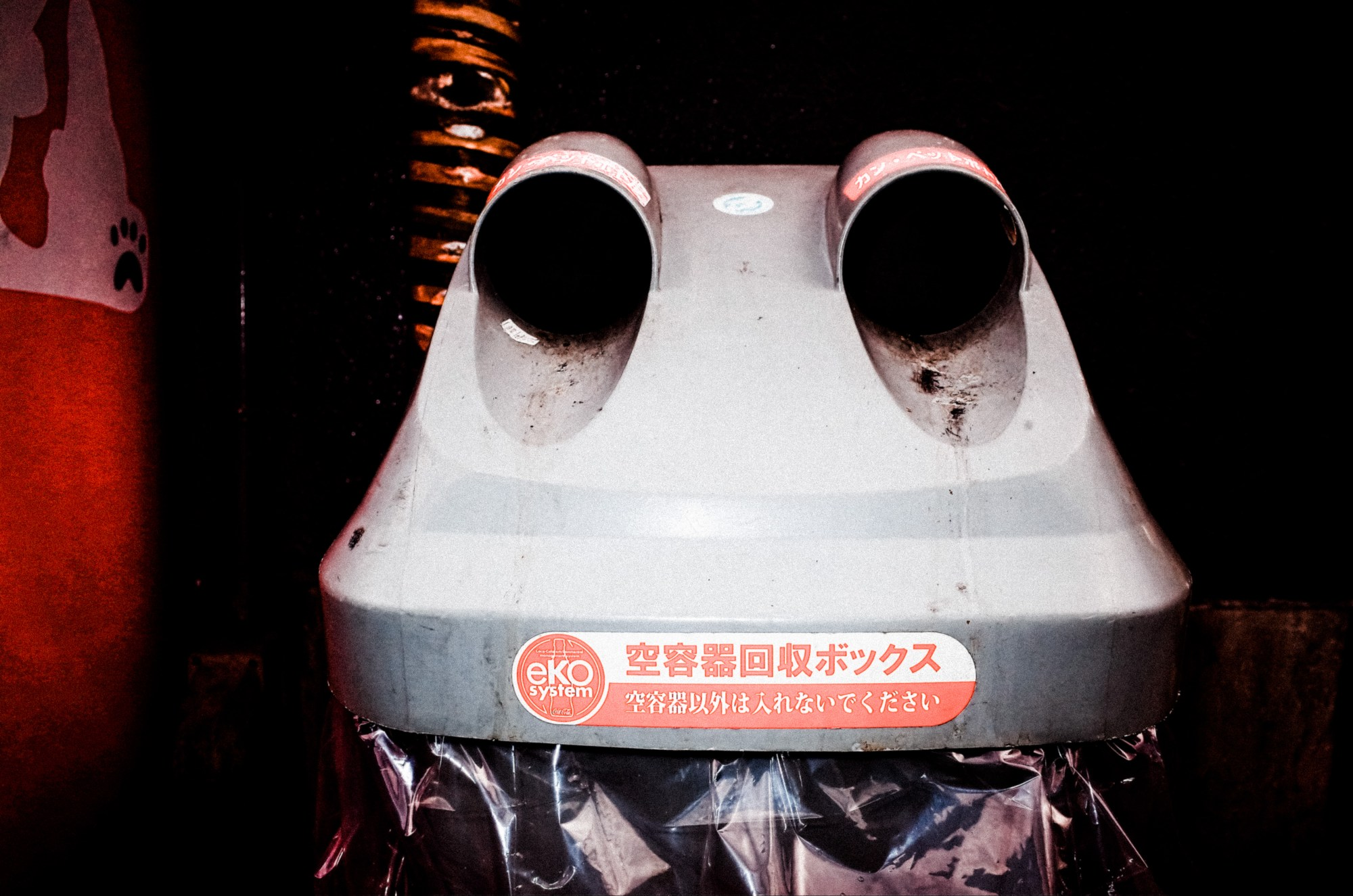 Frog garbage can. Tokyo, 2017